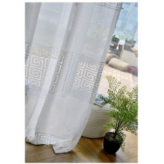White Patterned Sheer Curtains