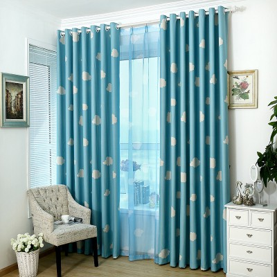 White Cloud Curtain Set